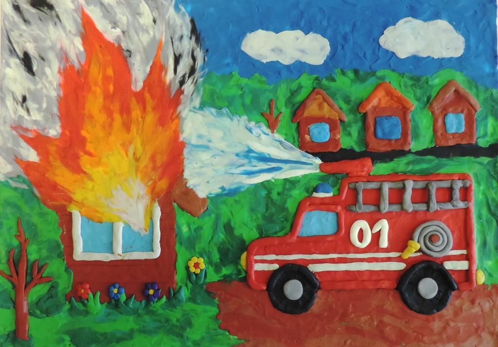 Картинка для 1 класса пожар, картинка именем